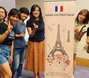 第3回「パリフラワー検定」in 台湾♪♪