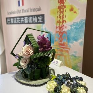 パリフラワー検定 in Taipei 無事に終了しました!