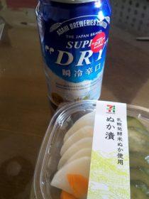 乳酸発酵米ぬか使用のぬか漬け