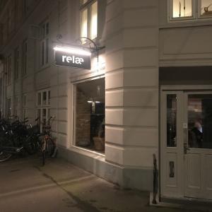 コペンハーゲン随一のサステイナブル&ミシュラン星付きレストラン ★ Relae♪