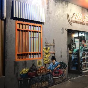 隠れ家的ながら大人気のニョニャ料理をシドニーで楽しむ ★ Ho Jiak Haymarket