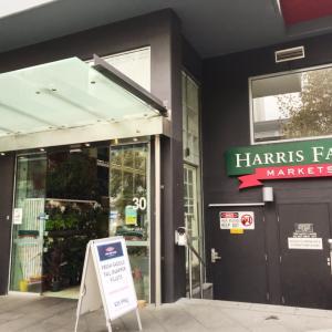 シドニーの高級スーパー Harris Farm Markets で見つけたオーガニック食品とか♪