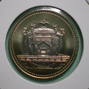 天皇陛下御即位記念五百円バイカラー・クラッド貨