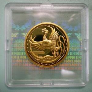 天皇陛下御即位記念10,000円金貨