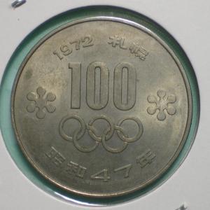 札幌冬季オリンピック記念100円白銅貨