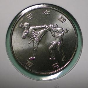 東京2020オリンピック競技大会記念100円クラッド貨(二次 空手)