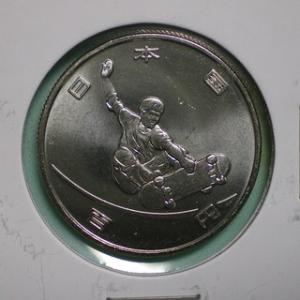 東京2020オリンピック競技大会記念100円クラッド貨(二次 スケートボード)