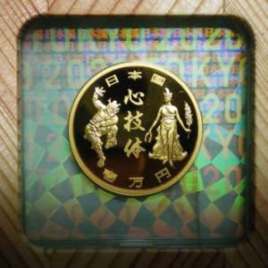 東京2020オリンピック競技大会記念10,000円金貨 3次