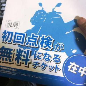初点検(・ω・)ノ for MT-10