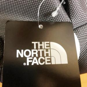 The North Face MA KEEN BACKPACK