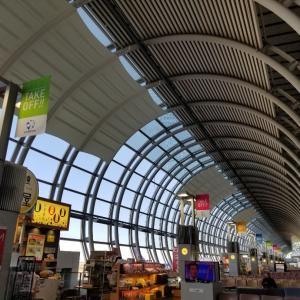 仙台から大阪経由の蘇州