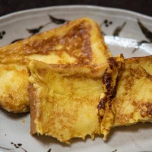フレンチトーストを作る