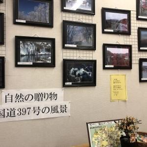若柳の佐々木さん写真展開催中です!