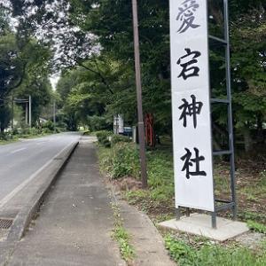 パワースポット 愛宕神社