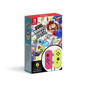 楽天ブックス販売再開お早めに Nintendo Switch スーパーマリオパーティ 4人で遊べる Joy-Conセット
