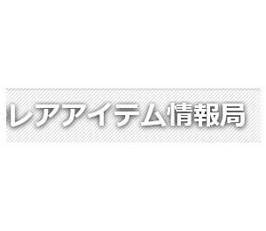 【新】【オススメ】5月24日発送分の「ライト付 小田急通勤車両5000形」オリジナルプラレールが販売開始しています!大変人気です 21日発送分など即完売