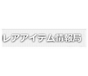Nintendo Switch Lite ブルー が楽天ブックスで販売開始