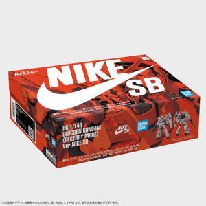 【新】【オススメ】9月24日11時からHG ユニコーンガンダムと2号機バンシィ(デストロイモード) Ver.NIKE SBが抽選販売開始 かなり人気かと思われます