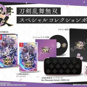 【オススメ】Switch 刀剣乱舞無双 スペシャルコレクションボックスがHMV&BOOKSでも予約開始されました