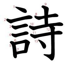 【高3】クラスメイト男子5人がAO入試の練習につきあってくれる