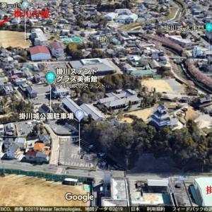 掛川城 7 天守2 天守からの眺望
