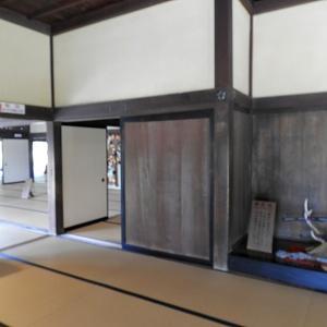 掛川城 9 二の丸御殿1
