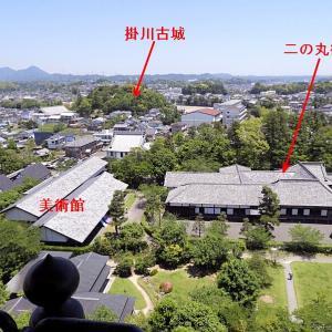 掛川城 10 二の丸御殿2