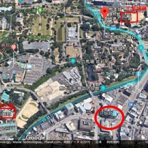 熊本城 2 歴史 明治から現在まで