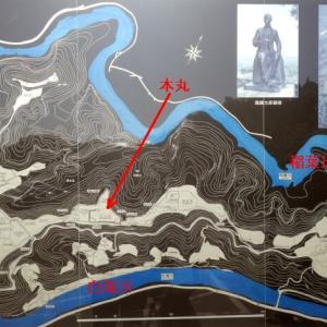 岡城(日本100名城)1 歴史