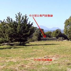 岡城(日本100名城)4 城代屋敷跡から西中仕切門跡まで