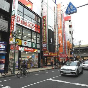 大阪日本橋の町散歩 Windows10中古PC
