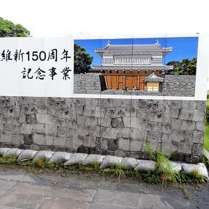 鹿児島城(日本100名城) 3  御楼門