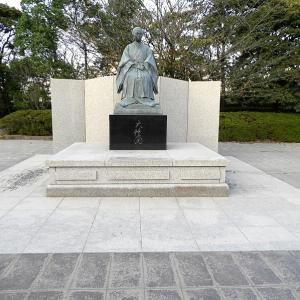 鹿児島城(日本100名城) 4 黎明館から北御門橋