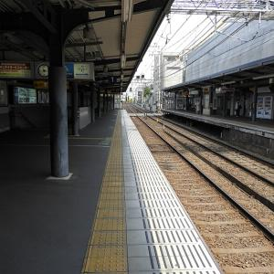 伏見城 2  京阪桃山駅から御香宮まで
