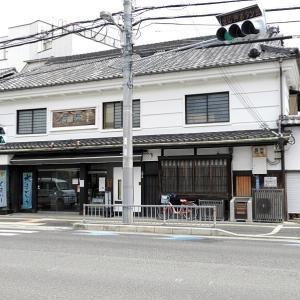 貝塚寺内町  11 老舗和菓子村雨と竹本家