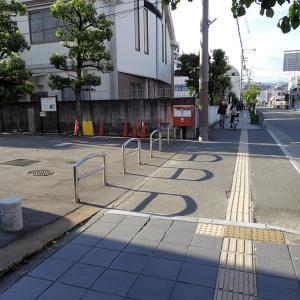 高槻城 3 高槻藩士の藤井竹外(ふじいちくがい)