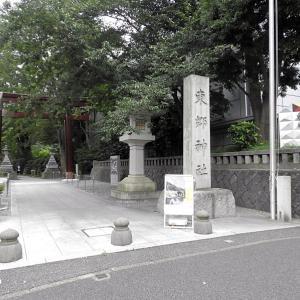 東郷神社 3 東郷神社表参道から社殿まで
