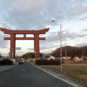 備中高松城(続日本100名城) 2 舟橋から三の丸