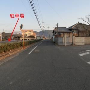 備中高松城(続日本100名城) 3 三の丸