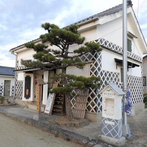 備中高松城(続日本100名城) 4 二の丸資料館