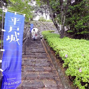 平戸城(日本100名城) 2 狸櫓まで