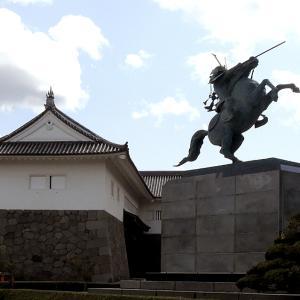 山形城(日本100名城) 1 歴史