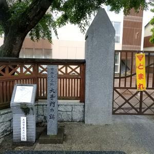 土浦城(続日本100名城) 2  大手門跡から二の丸へ