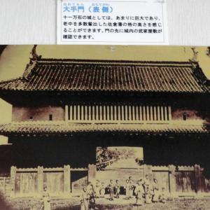 佐倉城(日本100名城) 2 麻賀多神社から大手門跡
