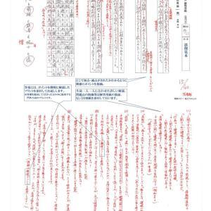 いよいよセンター試験!