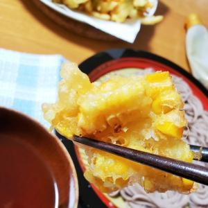 トウモロコシ天ぷら