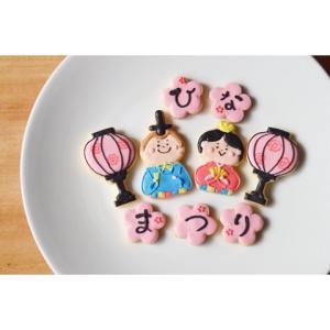 ひな祭りアイシングクッキー教室と販売