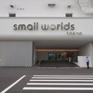 小さな世界『small worlds TOKYO』を覗いてみたよ♪