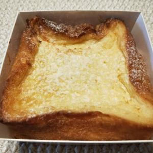 パンとエスプレッソと レンジでふっくら フレンチトースト (ベーカリースクエア)