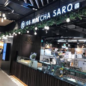 濃厚抹茶ソフト&わらび餅の和風パフェ〜108 matcha Saro〜